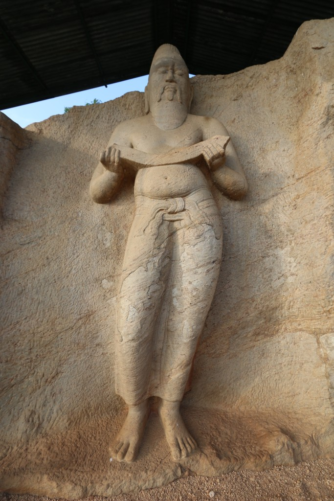 Statue of a king or sage